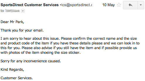 firstemailreplyfromsportsdirect